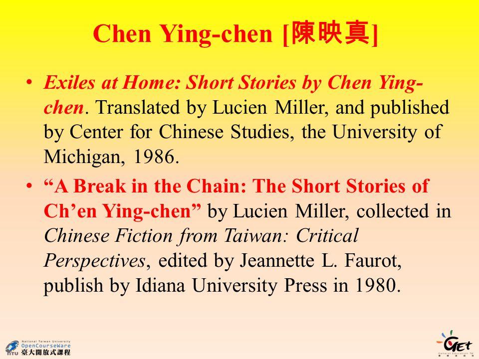 Chen Ying-chen [陳映真]